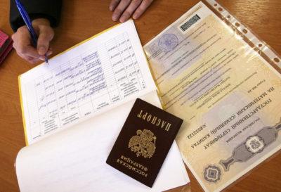 Изображение - Утерян сертификат на мк, что делать mat_kapital_vosstanovlenie_2_19085209-400x273