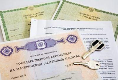 Изображение - Положен ли материнский капитал, если есть совершеннолетние дети materinskiy_kapital_35_23190103-400x271