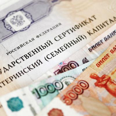 Банк снимает процент с материнского капитала