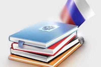 Изображение - Фз 117 закон о военной ипотеке с поправками и комментариями экспертов normativnye_akty_1_20204951-400x267
