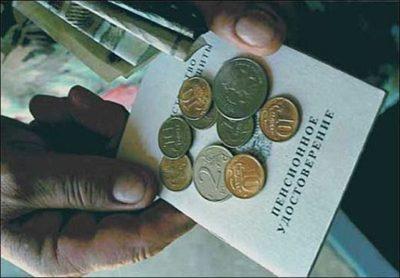 Плюсы и минусы различных вариантов инвестирования пенсионных накоплений