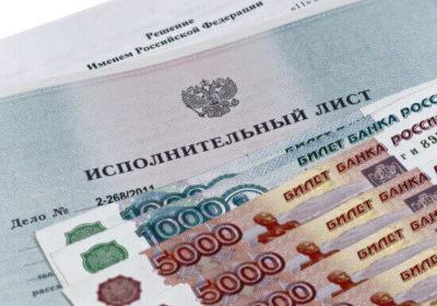 Если не платят алименты возмещает ли государство за должника