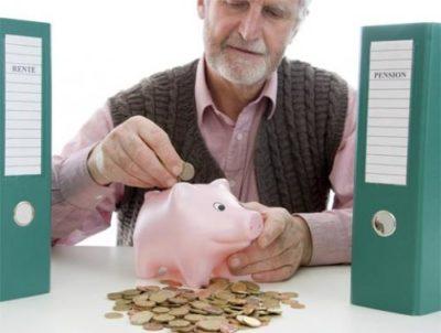 Документ о накопительной части пенсии