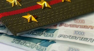 Изображение - Способы проверить накопления по военной ипотеке по регистрационному номеру nakopleniya_po_voennoy_ipoteke_1_05064545-400x220