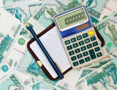 Изображение - Способы проверить накопления по военной ипотеке по регистрационному номеру nakopleniya_po_voennoy_ipoteke_4_05064842-400x308