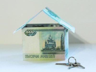 Изображение - Способы проверить накопления по военной ипотеке по регистрационному номеру nakopleniya_po_voennoy_ipoteke_6_05065535-400x300
