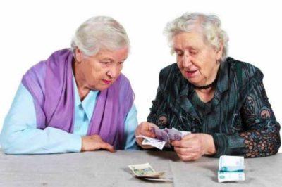 Расчет накопительной части пенсии пример