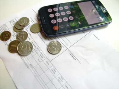 Изображение - Как оформить субсидию по жкх для инвалидов polucheniya_subsidii_na_ZhKH_invalidam_1_15081955-400x300