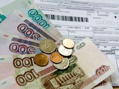 Изображение - Как оформить субсидию по жкх для инвалидов subsidiya_na_oplatu_kommunalnyh_uslug_pensioneram_1_15082248-400x300