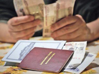 Изображение - Зачем нужен перевод пенсии в негосударственный пенсионный фонд Nakopitelnaya_chast_pensii_2_20113518-400x299