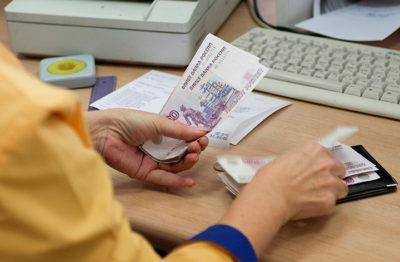 Изображение - Зачем нужен перевод пенсии в негосударственный пенсионный фонд pensiya_9_20114241-400x262