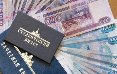 Изображение - До скольки лет выплачивается пенсия по потере кормильца pensii_po_potere_kormilca_1_29084607-400x255