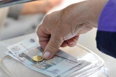 Как узнать размер накопительной части пенсии умершего