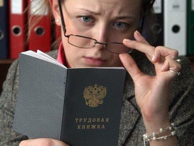 Изображение - До скольки лет выплачивается пенсия по потере кормильца prekraschenie_vyplat_pensii_po_utere_kormilca_1_29085726-400x302