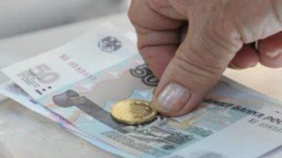 Изображение - Как рассчитывается пенсия по потере кормильца vyplata_pensii_3_20084645-400x224