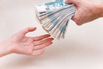 Как получить накопительную часть пенсии умершего мужа