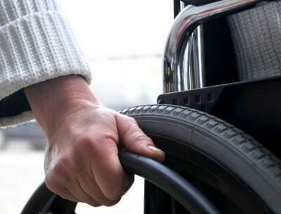 У инвалидов может быть вторая песия