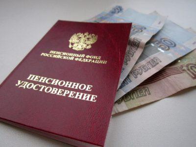 Как начисляются пенсионные баллы за советский стаж