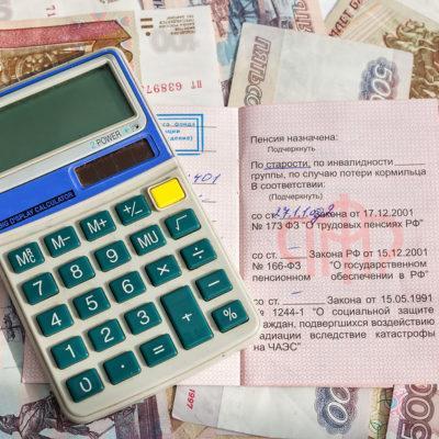 Какие выплаты положены при уходе на пенсию сотрудника полиции в 2019 — Ведущий Юрист