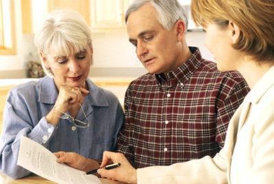 Как перевести страховую пенсию из одного фонда в другой